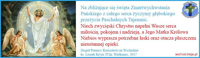 wielkanoc_2017_wschod_misje.pl
