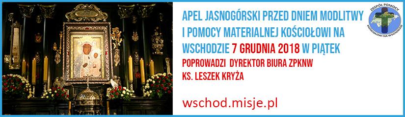 Apel Jasnogórski 8.12.2017